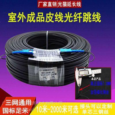 48芯光纜廠家,光纖廠家gyts光纜,烽達光纜