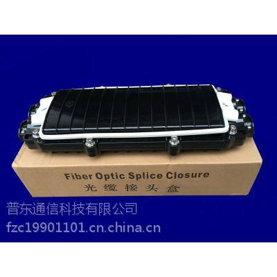 供應寧波普東光纖接頭盒 是什么?