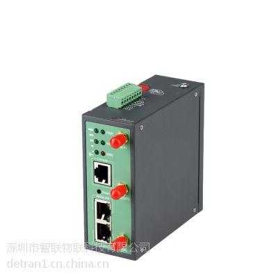 智聯物聯zr2921-d電信3g路由器 單模雙卡雙口工業路由器