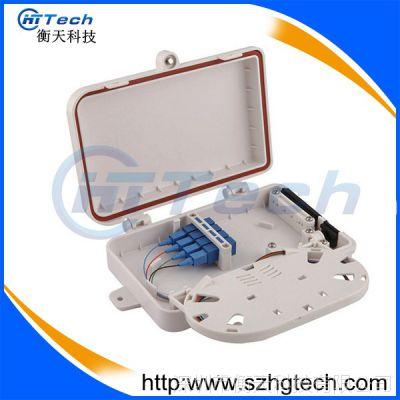 高品质 4芯光纤终端盒 4口光纤桌面盒