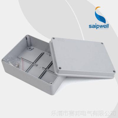供应190*140*70带卡曹式防水接线盒 电缆接线盒cs-ag-191470