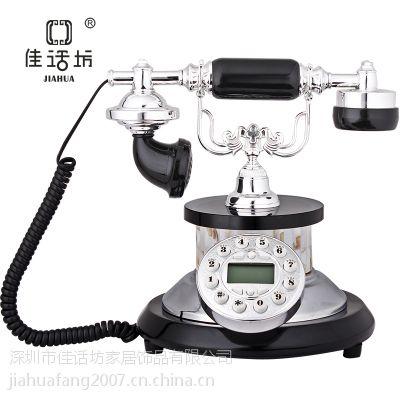 佳話坊歐式電話機復古電話仿古電話機座機家用固定電話9155創意來電顯水晶貝殼新款