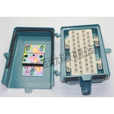 中西 电缆接线盒/电缆分线盒 型号:m321478库号:m321478