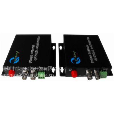 深圳清仓2路正向视频 1路正(反)向数据音视频光端机bnc接口模拟