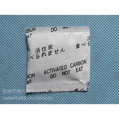 廠家銷售活性碳除臭劑 2克環保去味包 價格優惠質量保證