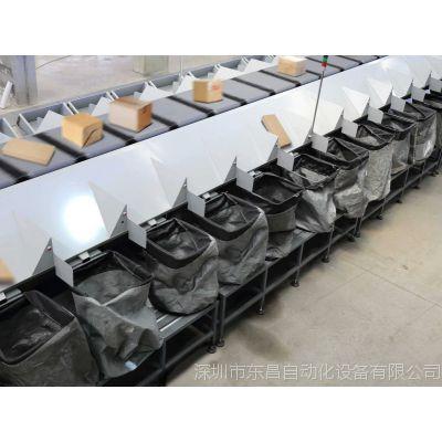 分拣机生产厂家坚持做高品质自动化设备-深圳东昌自动化
