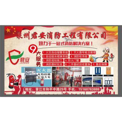 消防巡逻车价格-消防资质合作-惠安东岭镇消防