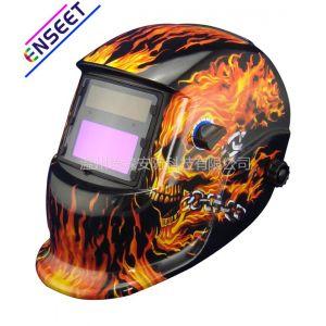 供应eh-636型防紫外线太阳能自动变光焊帽