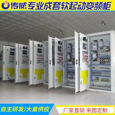 批发配电输电设备 配电柜 抽屉柜 电机启动柜 控制柜 非标电控柜
