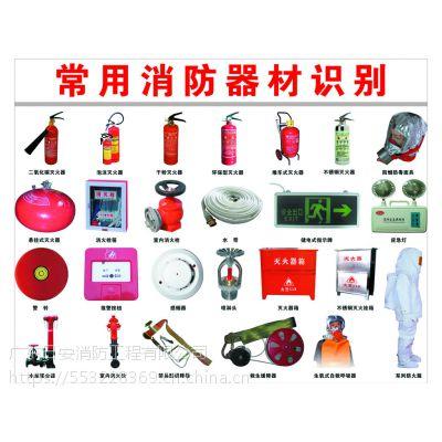 售各类消防设备(出厂价),广东日安专业承接消防施工蓝图设计、消防设计备案、消防竣工验收备案、消防设计
