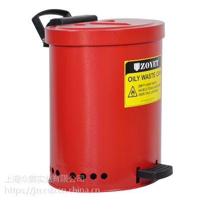 众御加仑手提金属安全油渍废弃物防火垃圾桶镀锌钢板储藏