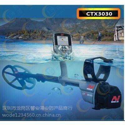 澳大利亞覓寶minelab ctx - 3030地下金屬探測器 水陸兩用黃金探測器