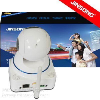 無線監控攝像頭 網絡監控攝像機 網絡攝像頭wifi 網絡攝像機廠家