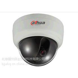 供應大華半球網絡攝像機dh-ipc-db6x5 安防監控設備