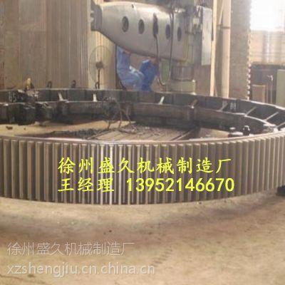 供应矿山施工设备及配件,大齿轮传动件,徐州盛久机械制造厂生产