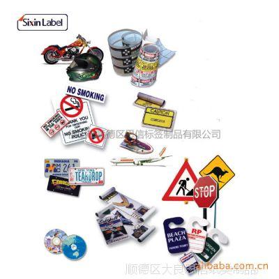 供应东莞ul认证标签印刷 防磨ul不干胶标贴 ul贴纸