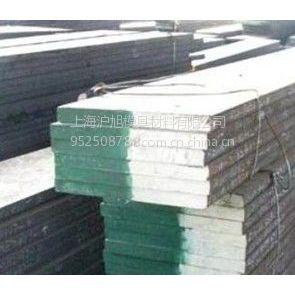 上海进口日本大同nak80塑胶模具钢,耐蚀镜面模具钢