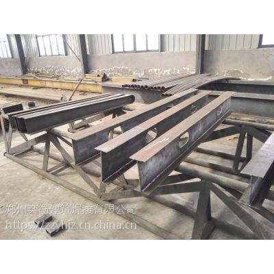 供应一级深加工热作模具钢非标制作钢结构异型钢结构管桁架