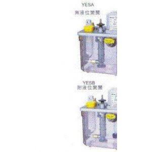 供应供应裕祥电动润滑泵15821002608