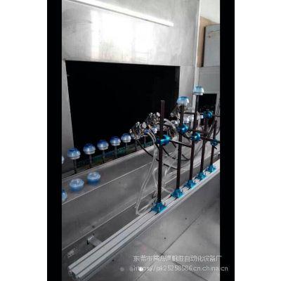 福建福州水性涂装设备 鹏鲲五金塑料件水性涂装设备