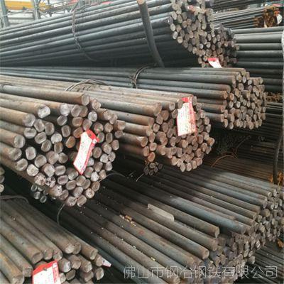 广东佛山20#号圆钢乐从20#圆钢报价 优质碳素钢批发