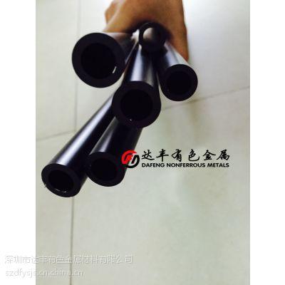 精密氧化铝管 16*12.1铝套管 16*10.1精抽铝管硬质氧化 黑色氧化铝管