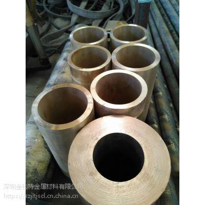耐腐蚀c61000铝青铜管 精密高速齿轮专用铝青铜管