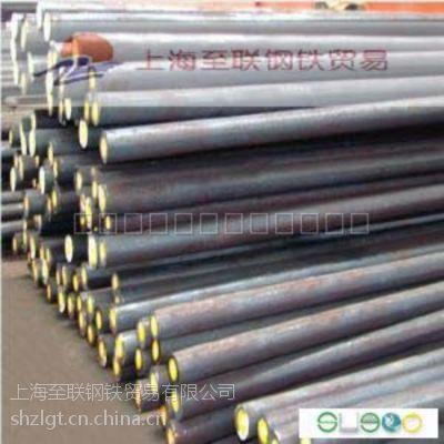 供应20crmnti冶金矿产20crmnti优特钢20crmnti齿轮钢
