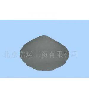 供应电解铁粉