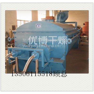 常州优博干燥kjg-15型空心浆叶干燥机处理污泥6吨/天