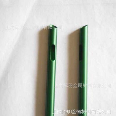 专业定制异型铝管 6061异型铝材 铝及铝合金材来图加工