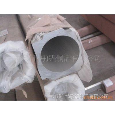 供应铝合金气缸管型材