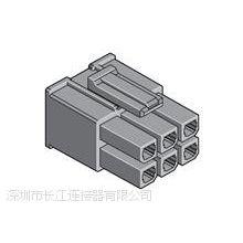 molex 171692-0102 間距5.7mm 塑膠接插件 電源連接器-cjtconn
