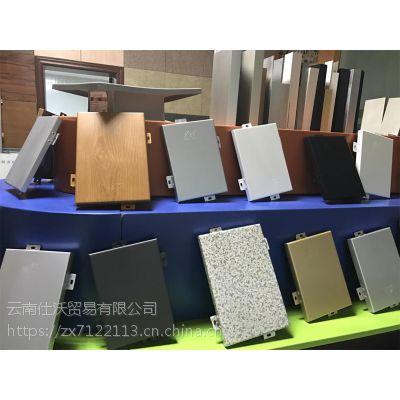 昆明鋁單板廠家報價,鋁單板廠家批發,云南鑫美金屬建材