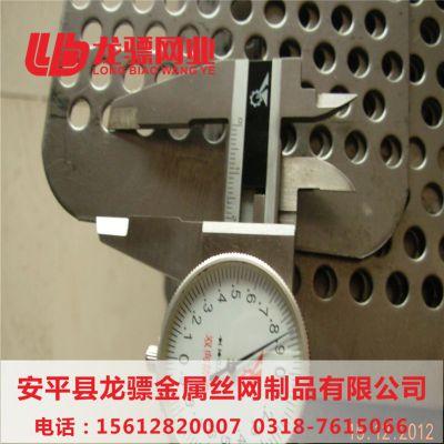 圆孔金属板网 圆孔网型号 圆形冲孔网