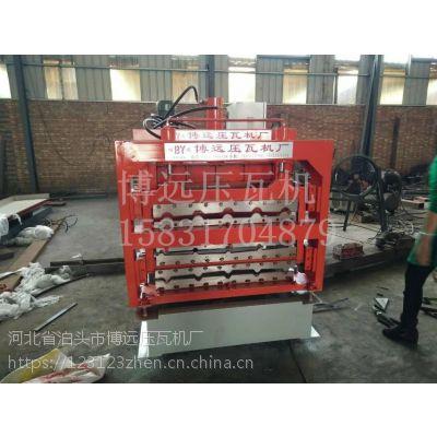 博远压瓦机厂供应三层压瓦机设备 彩钢瓦金属成型设备体验好