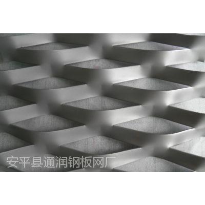 厂家供应菱形钢板网出口喷塑钢板网冲拉钢板幕墙装饰网4s店幕墙网