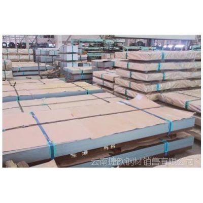 云南昆明冷軋板銷售價格 0.5*1250*2500 q235a 用于家電與及產業設備等