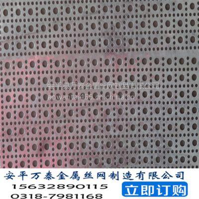 镀锌冲孔网 圆孔吸音板 不锈钢板网