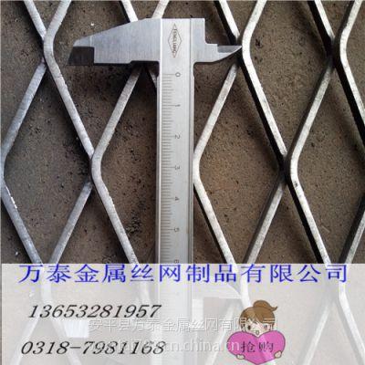 萬泰鋁板拉伸網/菱形鋼板網/不銹鋼板網價錢