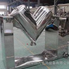 南京四方 vh-200 v型混合機 廠家直銷 粉末顆?;旌蠙C