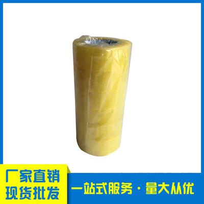 封箱胶带 胶带黄色 透明胶带厂家批发封箱胶带快递包装印刷胶带封口胶纸