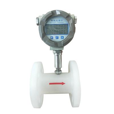 【雷奥流量计】液体涡轮流量计,专业液体流量计,涡轮流量计,厂家生产,及时发货