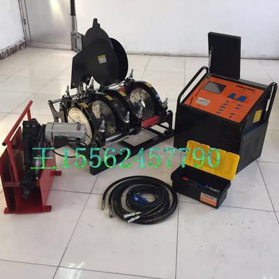 熱熔機出租出售 315pe全自動熱熔對接機 500液壓半自動熱熔焊機 pe燃氣管全自動對焊機 電熔焊