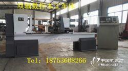 双轴木工车床-双轴数控木工车床价格-双轴双刀数控木工车床价格