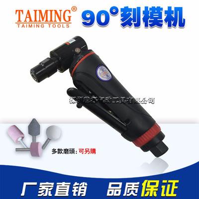 【量多价优】台铭tm-331a气动刻模机 风磨笔 打磨机 气动磨光机