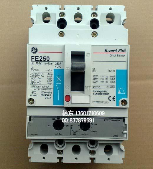 美国ge通用fe250塑壳断路器