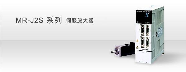 三菱伺服hc-mfs43