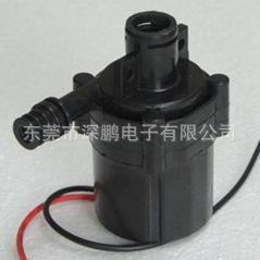 东莞深鹏供应即热式热水器专用直流无刷水泵、微型潜水泵,专业增压、厂家直供