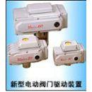 电动执行器 ulli -10